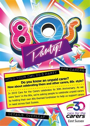 80's party poster image